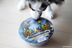 狩人麺(笑)